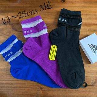 アディダス(adidas)のアディダス ソックス 福助 靴下 まとめ売り 3足セット ロゴ(ソックス)
