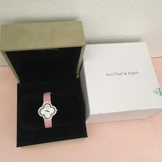 ヴァンクリーフアンドアーペル(Van Cleef & Arpels)のヴァンクリーフ 腕時計(腕時計)