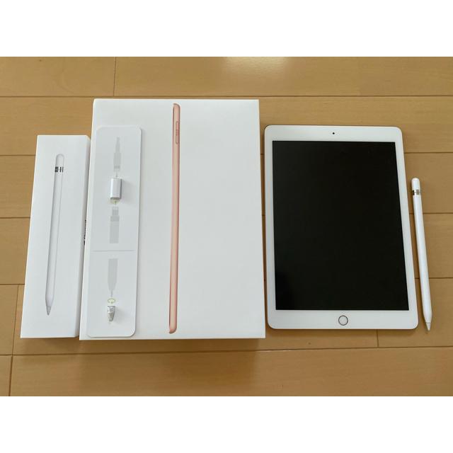 Apple(アップル)のiPad 第6世代+Apple Pencil+キーボード スマホ/家電/カメラのPC/タブレット(タブレット)の商品写真