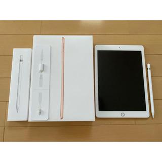 Apple - iPad 第6世代+Apple Pencil+キーボード