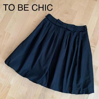 トゥービーシック(TO BE CHIC)の【TO BE CHIC】トゥービーシック スカート ブラック 40サイズ(ひざ丈スカート)