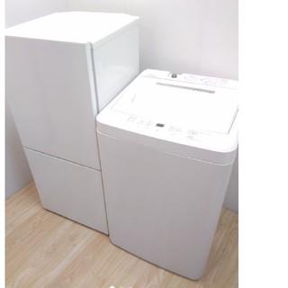ムジルシリョウヒン(MUJI (無印良品))の無印良品冷蔵庫 洗濯機無印良品 2点セット シンプルデザイン コンパクトサイズ(冷蔵庫)