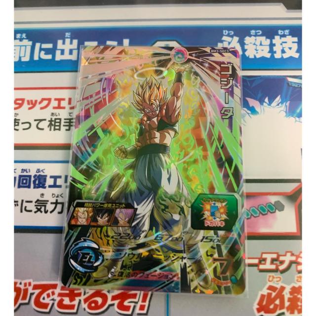 ドラゴンボール(ドラゴンボール)のドラゴンボールヒーローズ BM3-SEC ゴジータ  エンタメ/ホビーのトレーディングカード(シングルカード)の商品写真