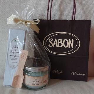 SABON - サボン SABON ボディスクラブ ボディローション