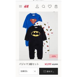 エイチアンドエム(H&M)のH&M パジャマ3着セット 80cm スーパーマン バットマン(パジャマ)