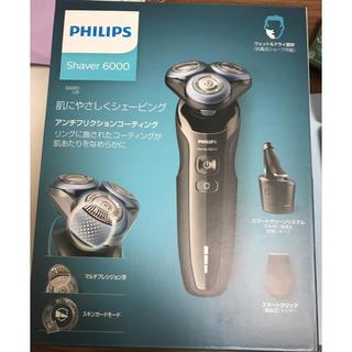 フィリップス shaver6000(メンズシェーバー)