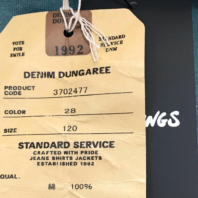 DENIM DUNGAREE(デニムダンガリー)のDENIM DUNGAREE Tシャツ キッズ/ベビー/マタニティのキッズ服男の子用(90cm~)(Tシャツ/カットソー)の商品写真