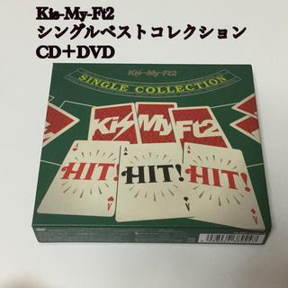 キスマイフットツー(Kis-My-Ft2)の初回生産限定盤 Kis-My-Ft2 シングルコレクション(ポップス/ロック(邦楽))