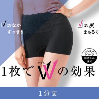 アツギ(Atsugi)のATUGI アツギ ガードルショーツ Mサイズ お腹押さえとヒップアップ(ショーツ)