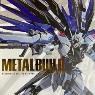 BANDAI - メタルビルド フリーダム concept2