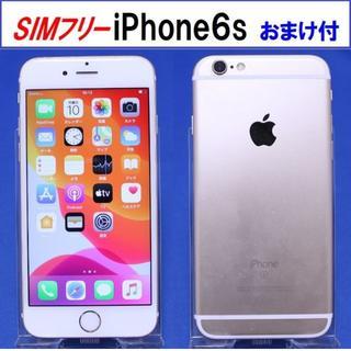 アップル(Apple)のSIMフリー iPhone6s 64GB ゴールド 動作確認済 S7929F(スマートフォン本体)