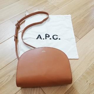 アーペーセー(A.P.C)の未使用品 A.P.C. ハーフムーンバッグ キャメル(ショルダーバッグ)