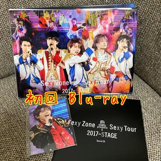セクシー ゾーン(Sexy Zone)の【こみ様専用】Sexy Zone DVD+anan(アイドルグッズ)
