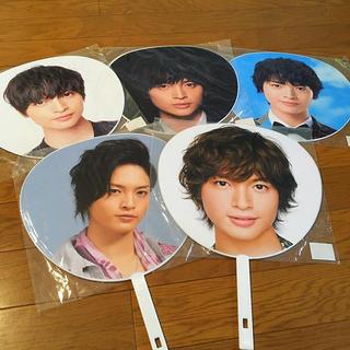 キスマイフットツー(Kis-My-Ft2)の玉森裕太 キスマイ うちわ 5枚セット(アイドルグッズ)