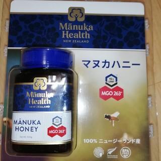 コストコ - マヌカハニー MANUKA HONEY   MGO263+ (UMF10+相当)