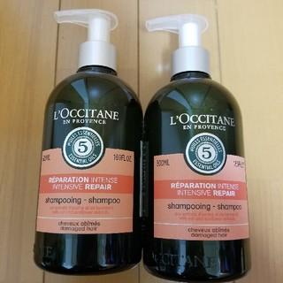 L'OCCITANE - ロクシタン シャンプー2本