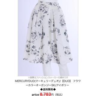 マーキュリーデュオ(MERCURYDUO)の新品未使用★MERCURY DUO フラワーオーガンジー フレアスカート(ひざ丈スカート)