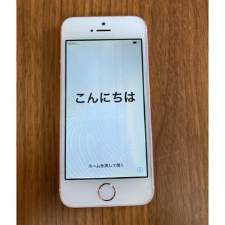 iPhone - au iPhoneSE 64GB A1723 ジャンク