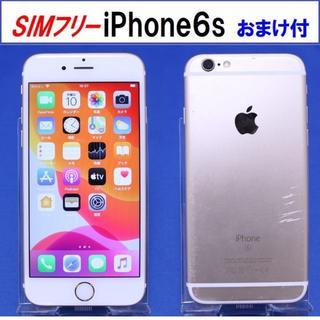 アップル(Apple)のSIMフリー iPhone6s 64GB ゴールド 動作確認済 A8238F(スマートフォン本体)