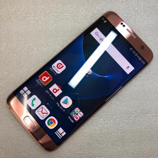 ギャラクシー(Galaxy)のaki924 Galaxy S7 edge SC-02H ジャンク(スマートフォン本体)