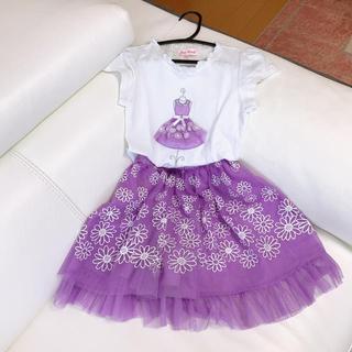 コストコ(コストコ)のバレリーナ Tシャツ スカートセット 紫(Tシャツ/カットソー)