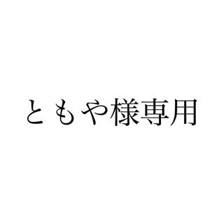 BANDAI - 一番くじ ワンピース SP賞