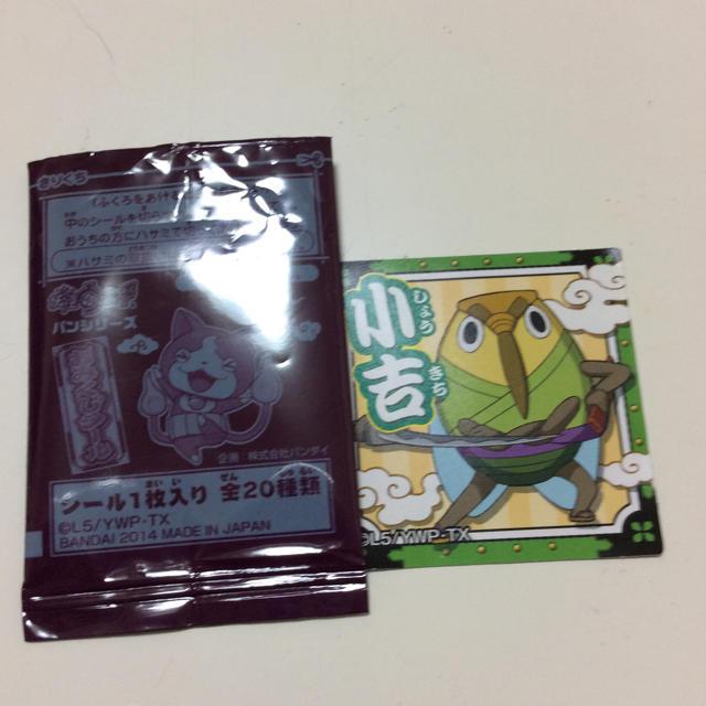 妖怪ウォッチセミまるシールの通販 By たちゅloves At 3 400円ラクマ