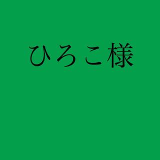 【ひろこ様専用】えんぴつ6B 2箱+2B 2箱 4点セット(鉛筆)