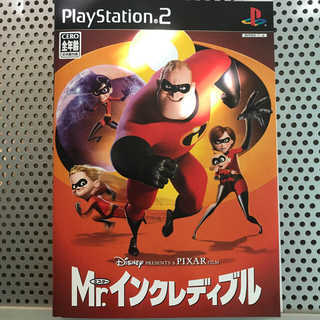 ディズニー(Disney)のMr.インクレディブル PS2(家庭用ゲームソフト)