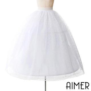 エメ(AIMER)のAimer 大パニエ(ウェディングドレス)