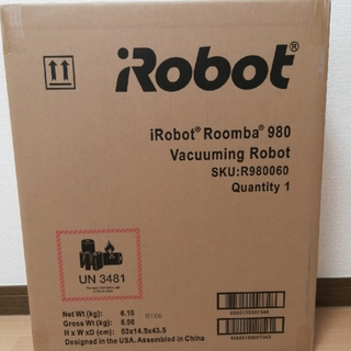 アイロボット(iRobot)の値下げしました!!ルンバ980 新品未使用品 iRobot Roomba(掃除機)