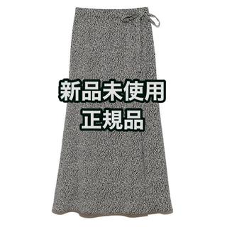 snidel - SNIDEL プリントラップスカート