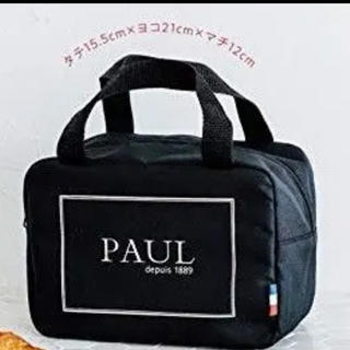 PAUL & JOE - 雑誌「MORE(モア)」2019年6月号付録 PAUL フレンチシックな