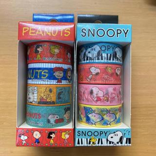 スヌーピー(SNOOPY)の激カワ☆ スヌーピー マスキングテープ マステ 8巻セット SNOOPY 新品(テープ/マスキングテープ)