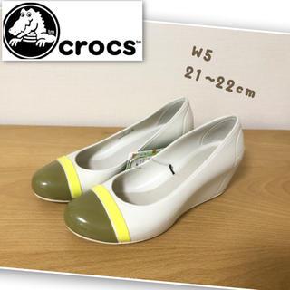 クロックス(crocs)の新品未使用*crocs*キャップトゥウェッジ*W5*21cm 22cmクロックス(ハイヒール/パンプス)
