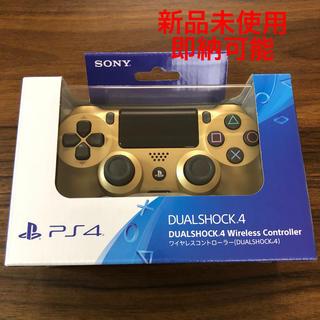 プレイステーション4(PlayStation4)の新品未使用★PS4 純正コントローラー ゴールド 数量限定品(その他)