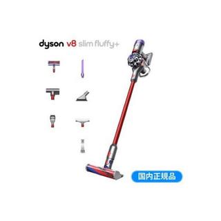 ダイソン(Dyson)の【新品未使用】ダイソン 掃除機 V8 Slim Fluffy+ 最新機種(掃除機)
