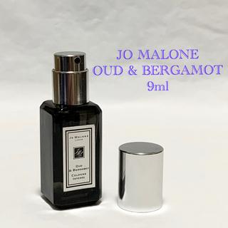 ジョーマローン(Jo Malone)のジョーマローン ウード & ベルガモット コロン インテンス 9ml 香水(ユニセックス)