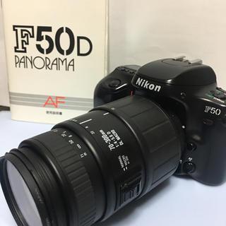 ニコン(Nikon)のニコンF 50D(フィルムカメラ)