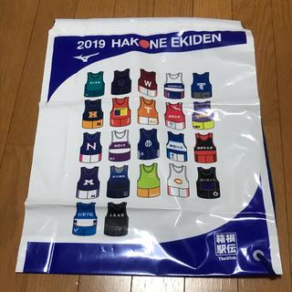 ミズノ(MIZUNO)の2019年箱根駅伝 ビニール袋 未使用シワあり(陸上競技)