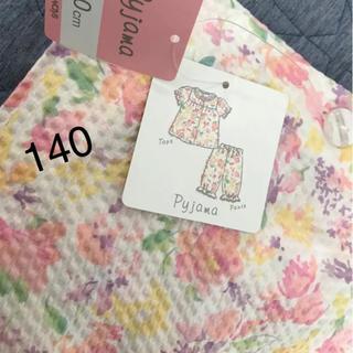 motherways - 140 マザウェイズ 半袖パジャマ お花柄