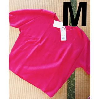 ユニクロ(UNIQLO)の匿名発送 新品 ユニクロ 3D コットン ドルマンスリーブ セーター M(カットソー(半袖/袖なし))
