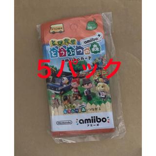 Nintendo Switch - 【新品未開封】とびだせどうぶつの森 amiiboカード 5パック