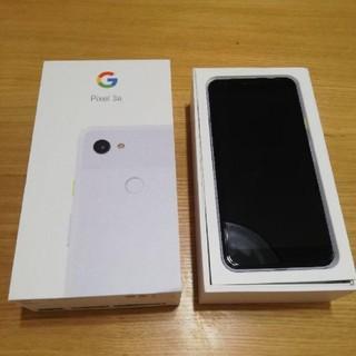Pixel3a purple Google純正simフリー