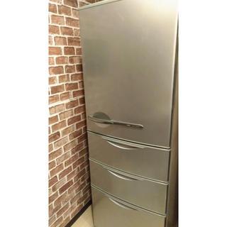 SANYO - ちゃい様専用。大特価!限定価格♡冷蔵庫 大型冷蔵庫 サンヨー