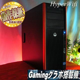 ヒューレットパッカード(HP)の★特価品★ハイパー無線【静音HPゲーミングPC】フォートナイト◎その⑪(デスクトップ型PC)