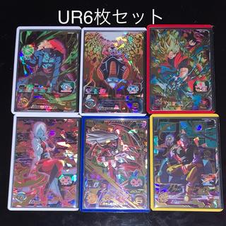 ドラゴンボール - SDBH ドラゴンボールヒーローズ UR6枚セット