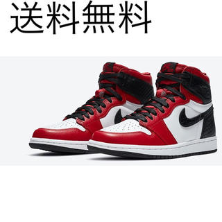NIKE - NIKE  WMNS ジョーダン1  SATIN RED 25.0