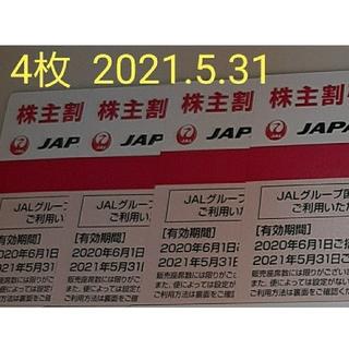 JAL(日本航空) - JAL 株主優待券 日本航空 4枚