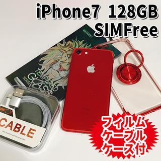 アップル(Apple)のiPhone7 SIMフリー 128GB 92 レッド 新品電池交換済(スマートフォン本体)